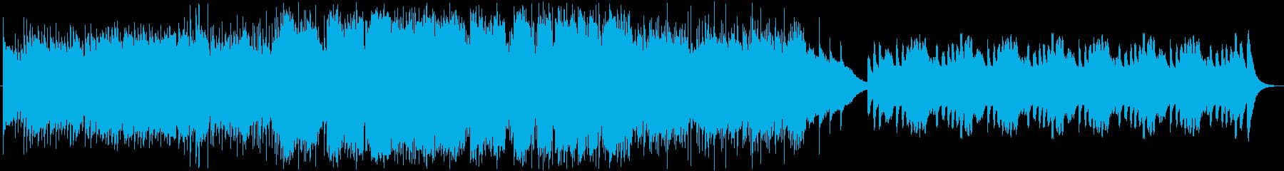 悲しいイメージのバラードの再生済みの波形