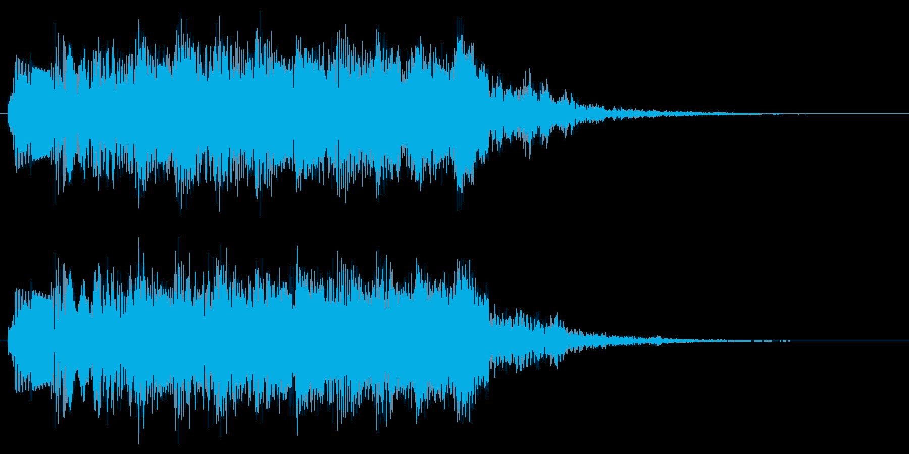 変な音 不思議な音のパワーアップ音の再生済みの波形