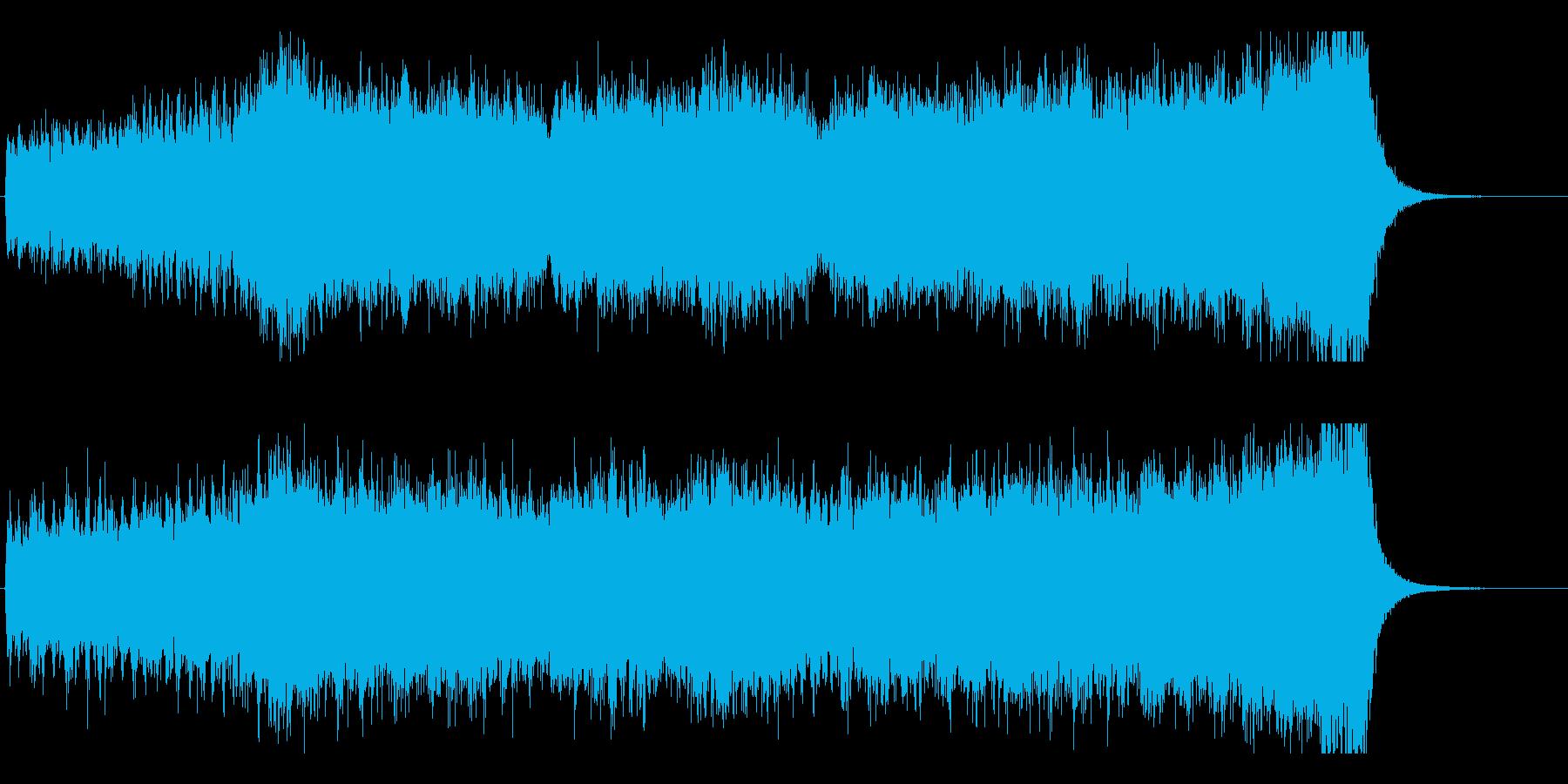 駆け抜ける壮大なストリングスの再生済みの波形