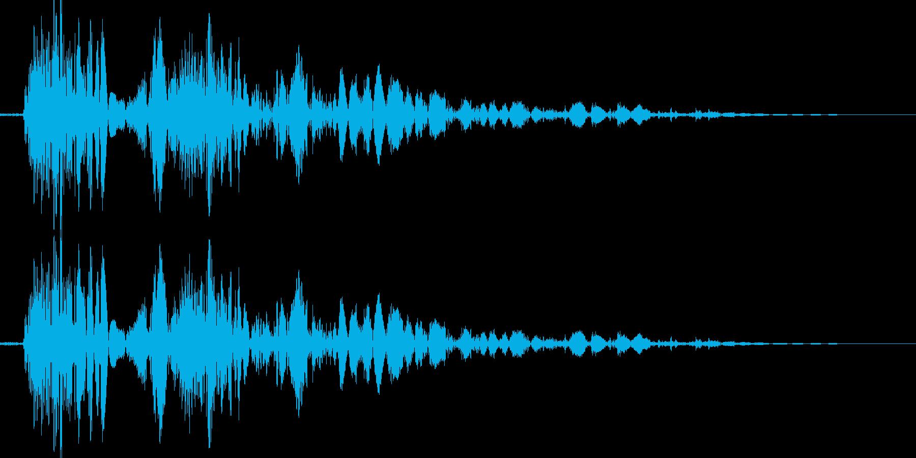 必殺風の蹴り音の再生済みの波形