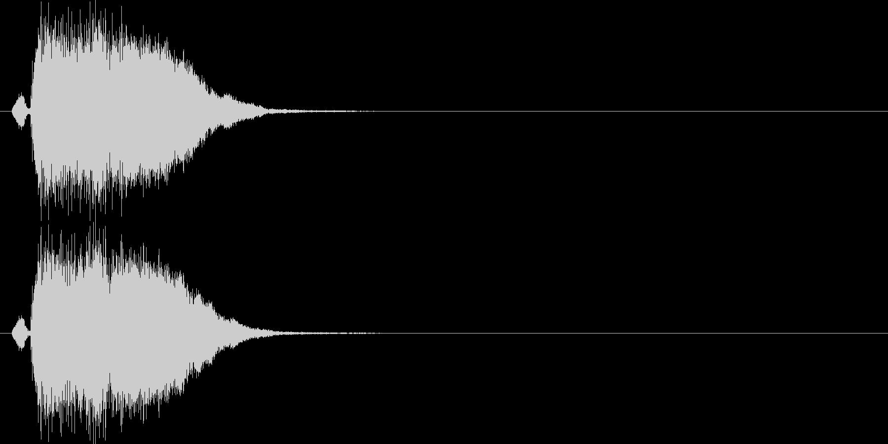 シャキーン(斬撃、決定、演出)の未再生の波形