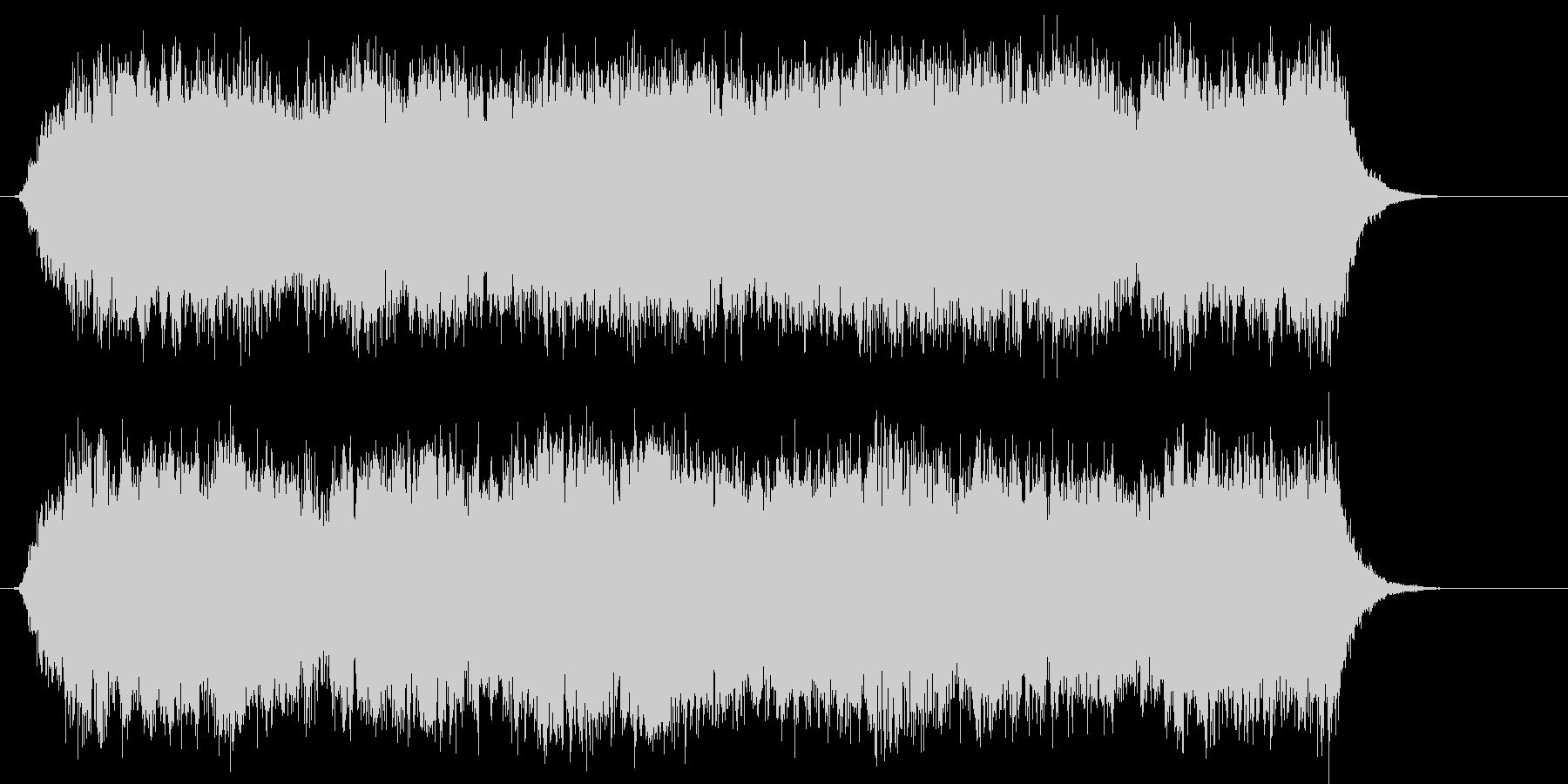 オーケストラのような構成の力強いポップスの未再生の波形