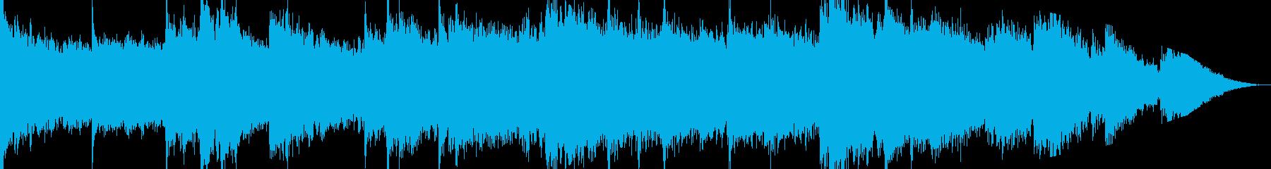 宇宙を背景にした神秘的なサウンドの再生済みの波形