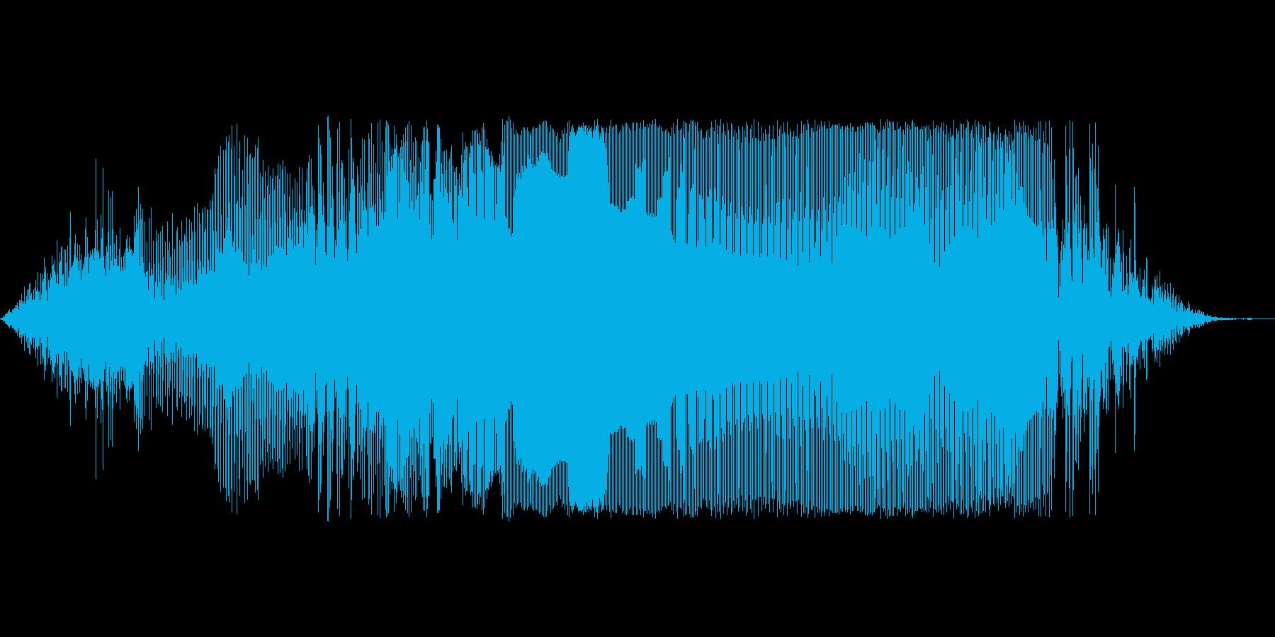 はあーっ!の再生済みの波形