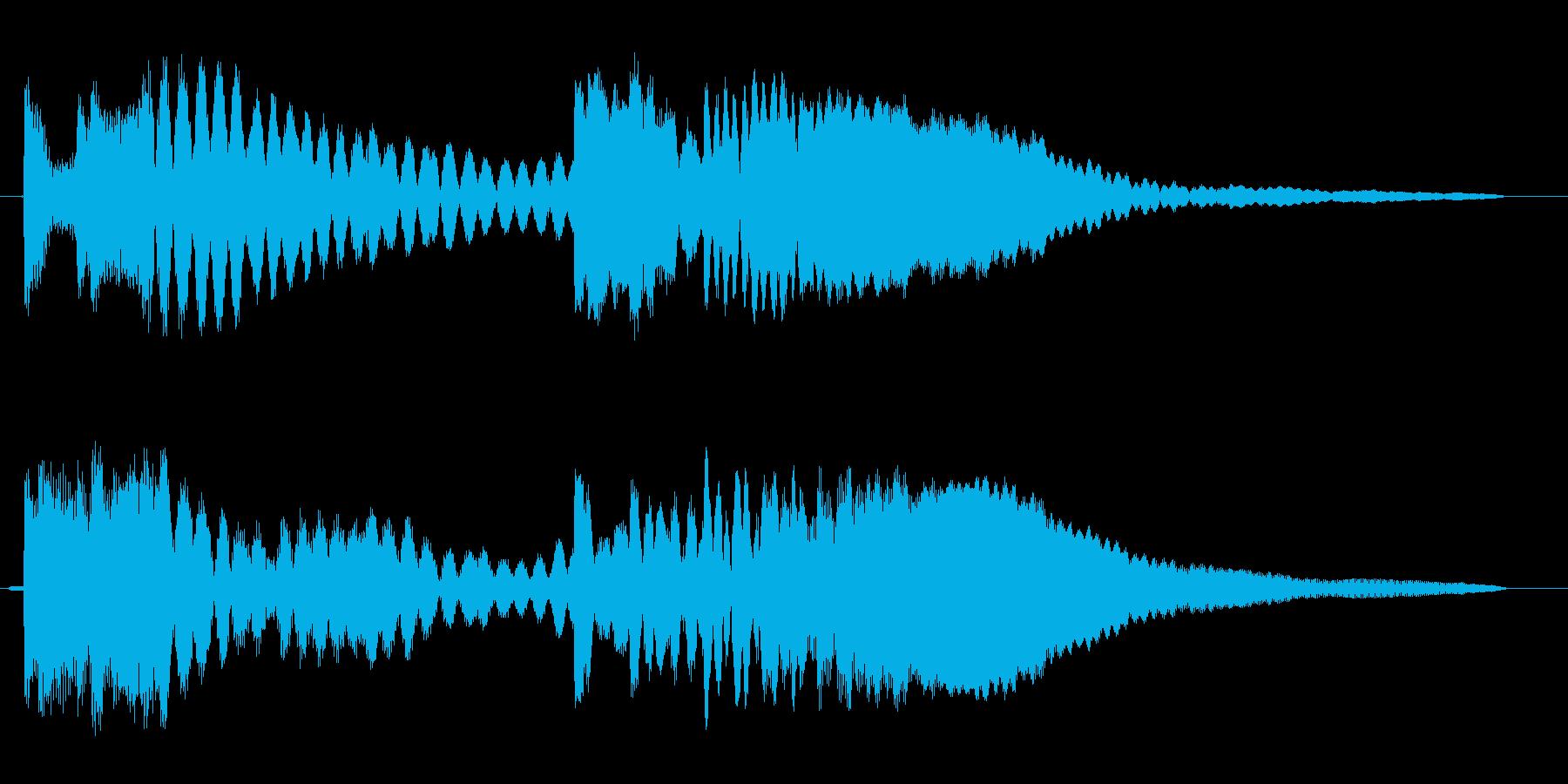 お知らせ(ビブラホーン風)の再生済みの波形