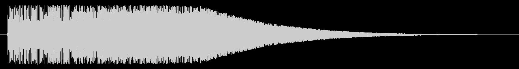 上昇/パワーアップ/強化の未再生の波形