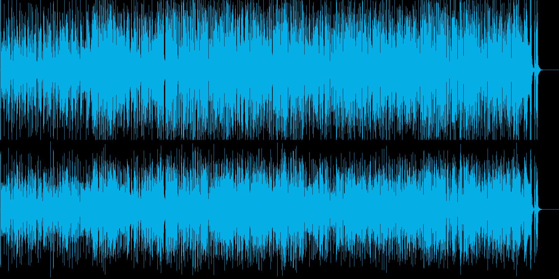 淡々としてシンプルなフュージョンの再生済みの波形