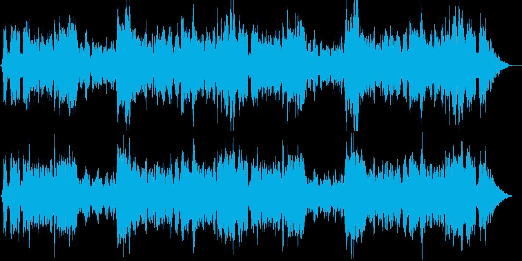 情緒的な旋律のオーケストラ楽曲の再生済みの波形
