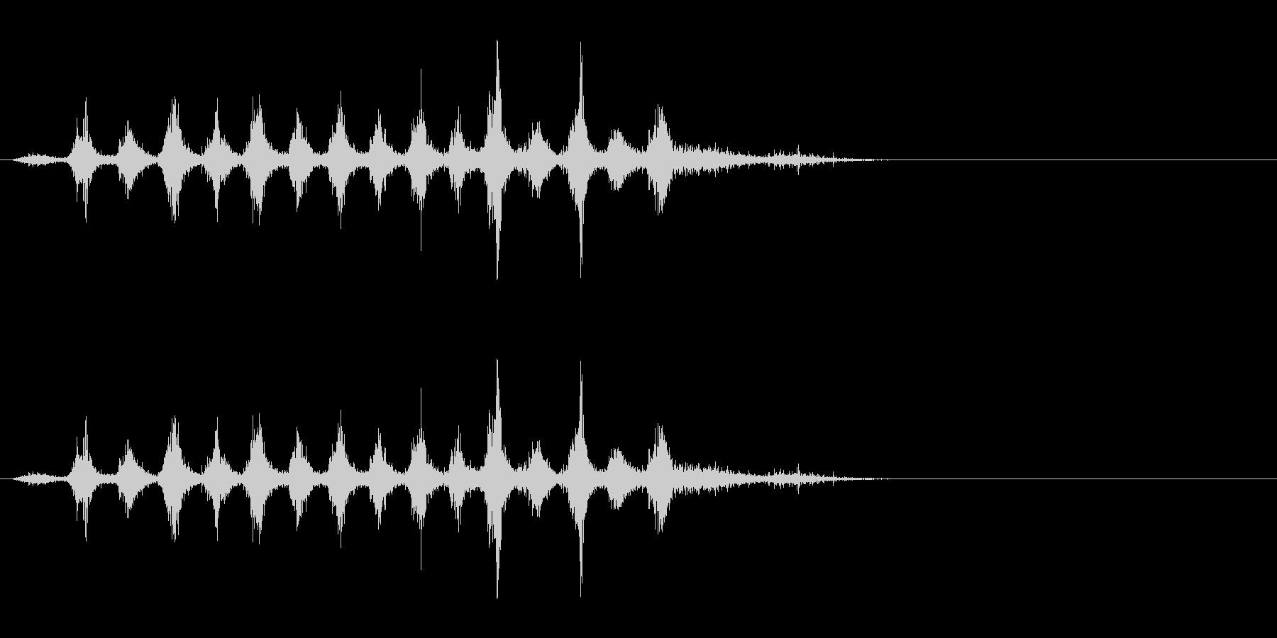 「シャカシャカ〜」木製シェイカーの振り音の未再生の波形