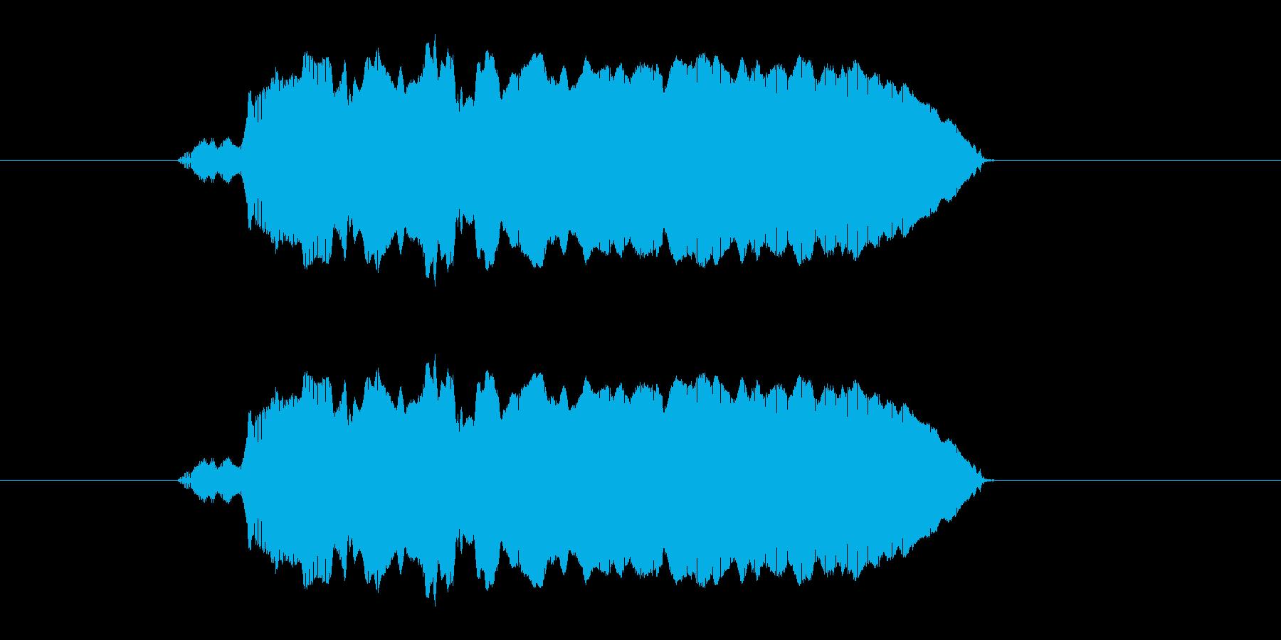 な〜!の再生済みの波形