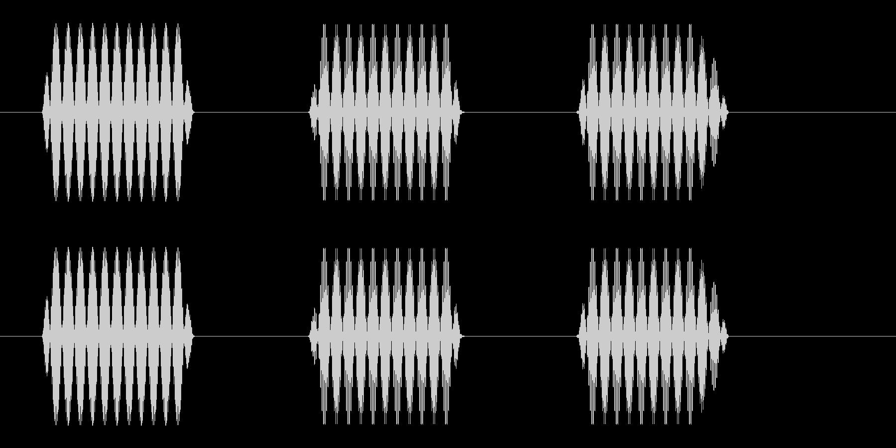 ピポポ(家電機器などの操作音)の未再生の波形