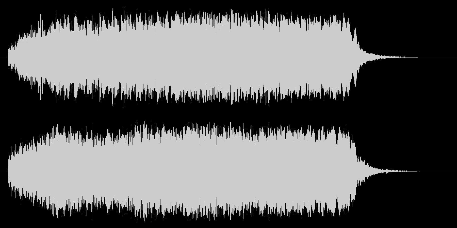 壮大で豪華な管楽器シンセサウンドの未再生の波形