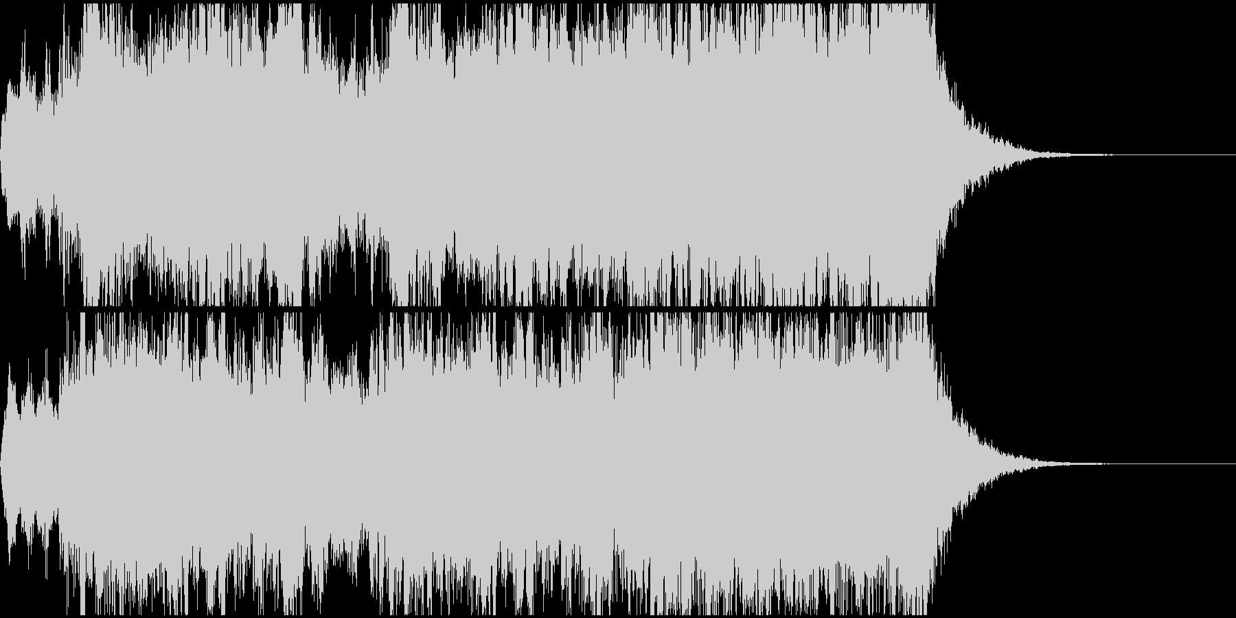 勇ましいファンファーレ の未再生の波形