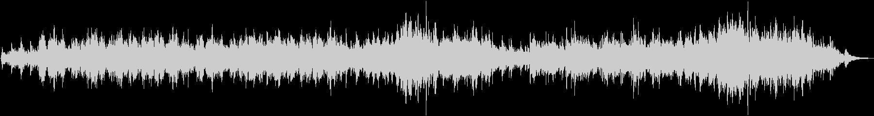 二胡の生演奏による穏やかでゆったりした曲の未再生の波形