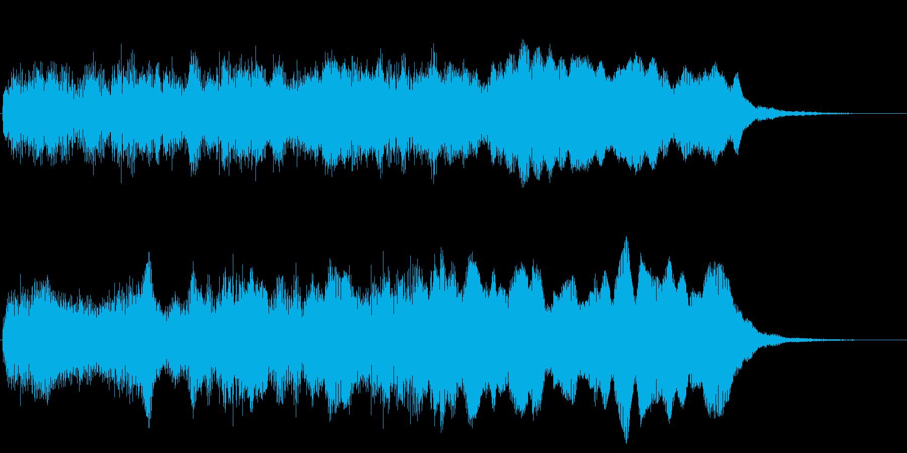 幻想的勇壮なファンファーレ クリア 達成の再生済みの波形