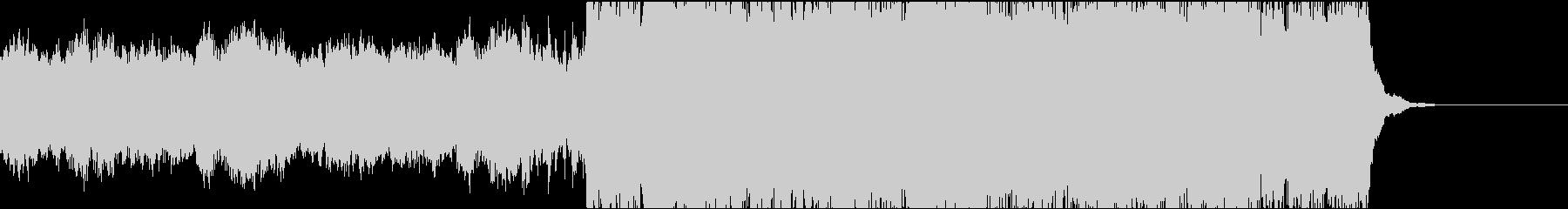 Rockテイストのあるepic曲の未再生の波形