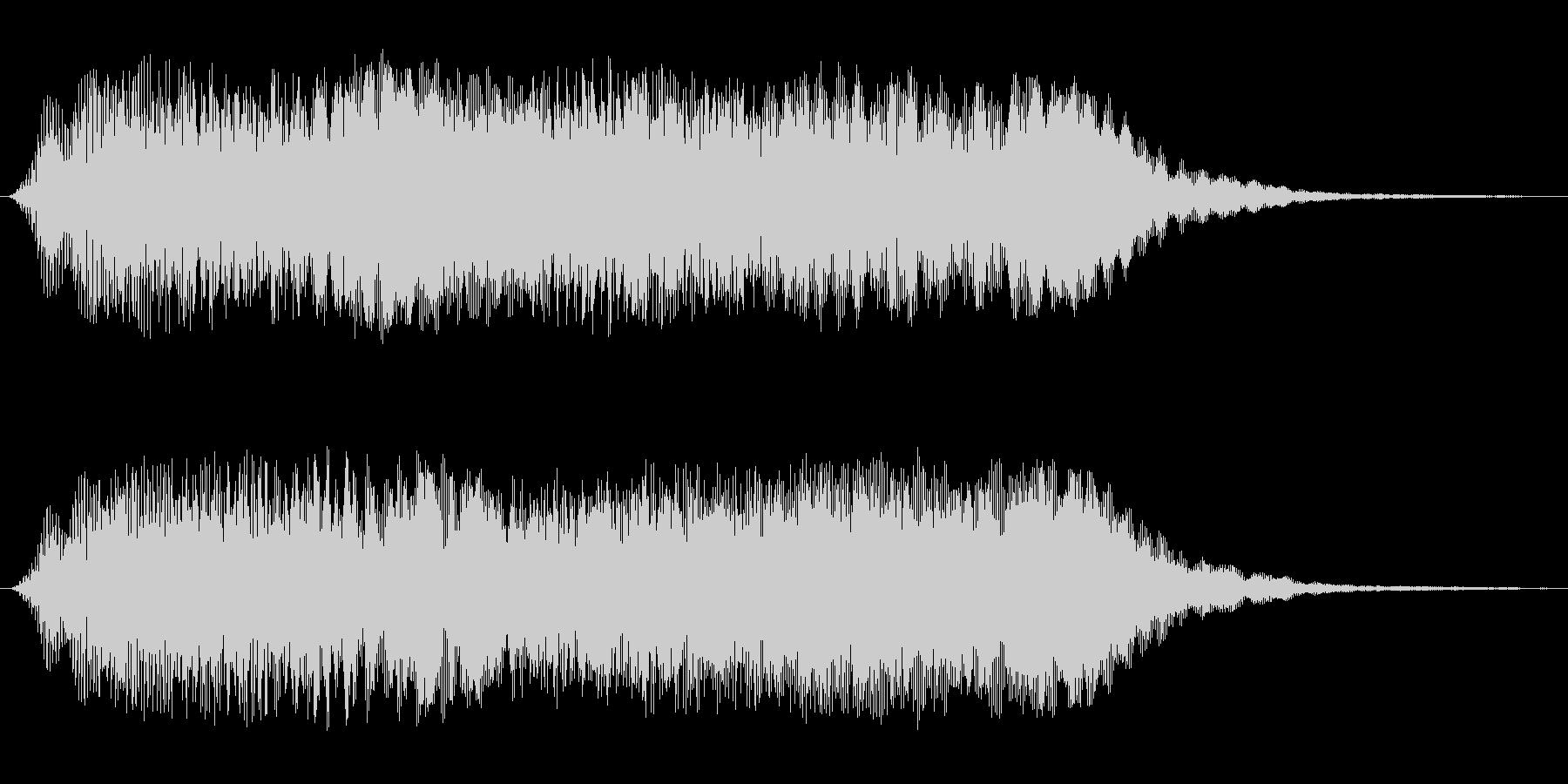 壮大なシンセサイザーのオープニング効果音の未再生の波形