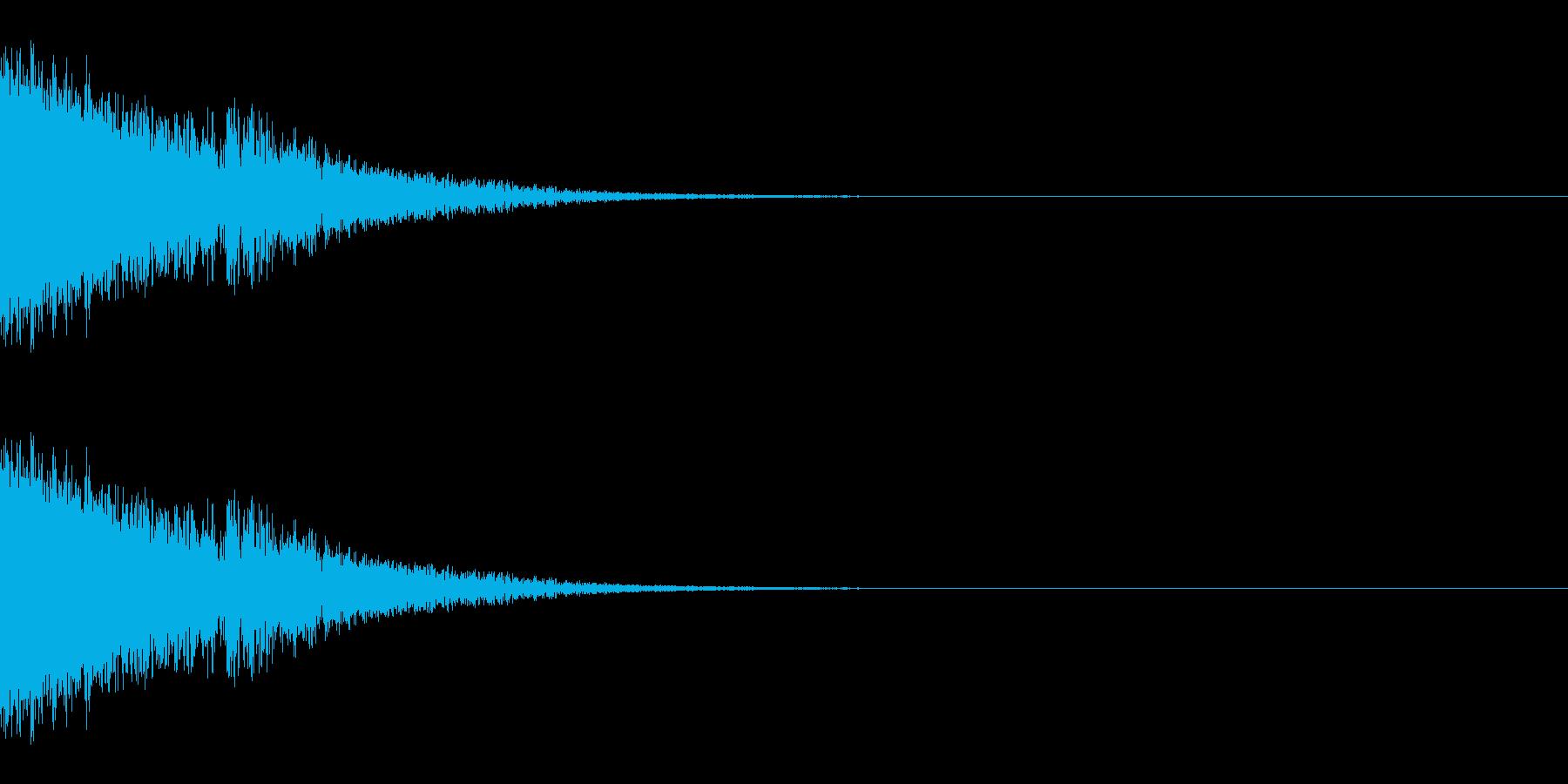 ドーン(ボス出現/強そう/バトル)の再生済みの波形
