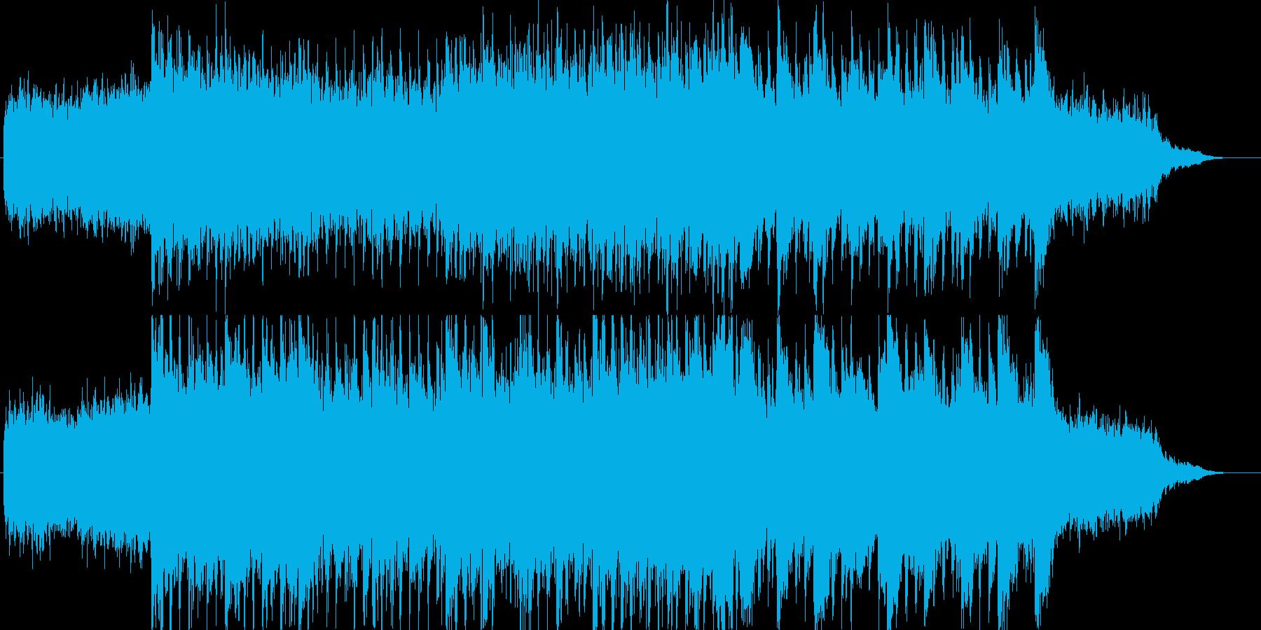 登場シーンや転換に最適の再生済みの波形