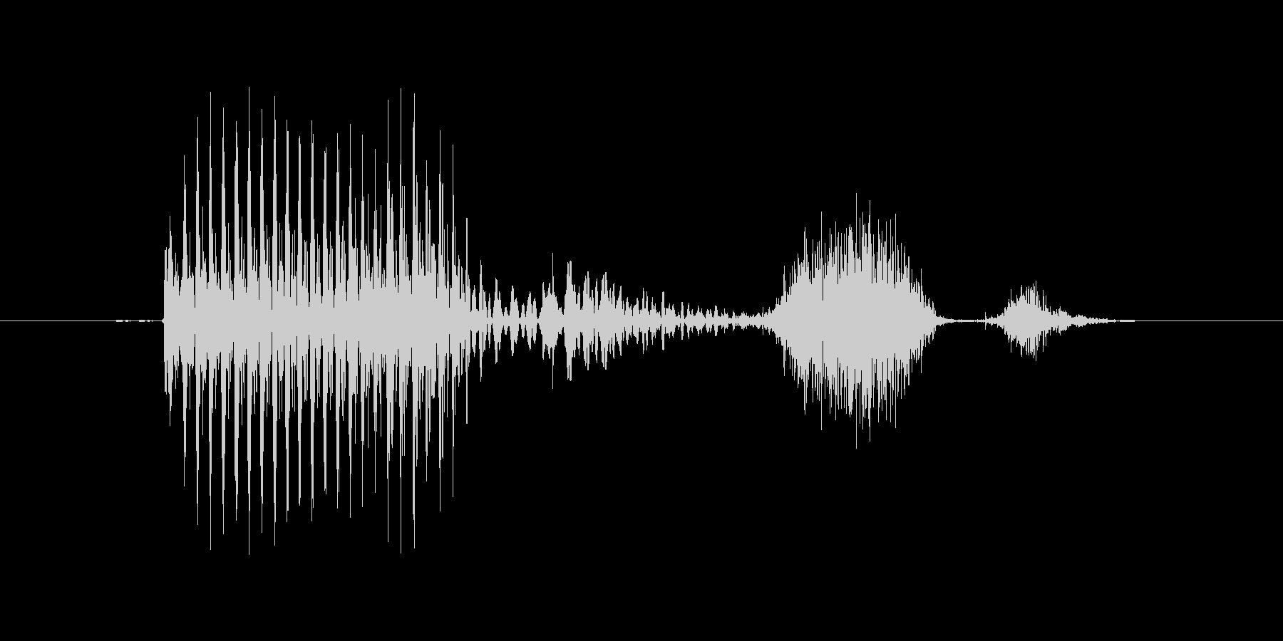 「August」英語発音の未再生の波形