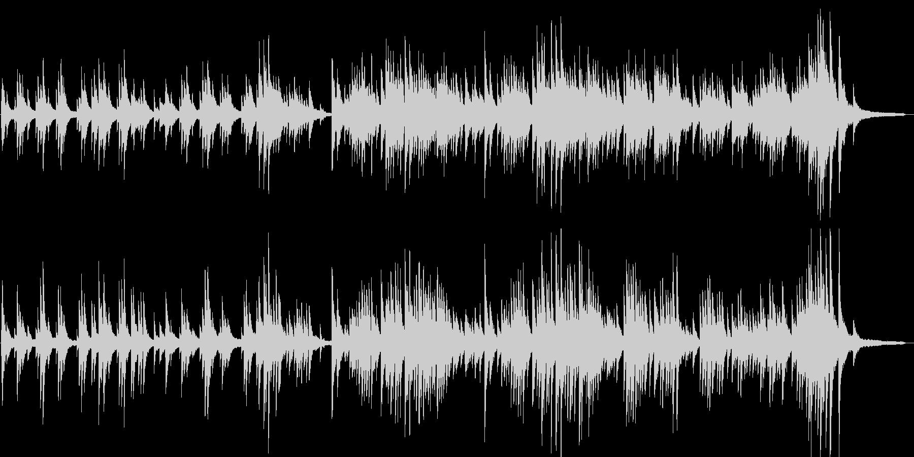 ピアノソロのバラードの未再生の波形