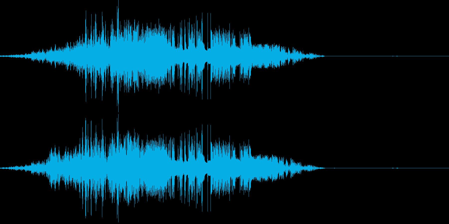 噛みつくの再生済みの波形