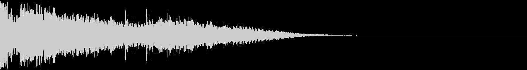 シャキーン(変身、合体する時に出る音)の未再生の波形