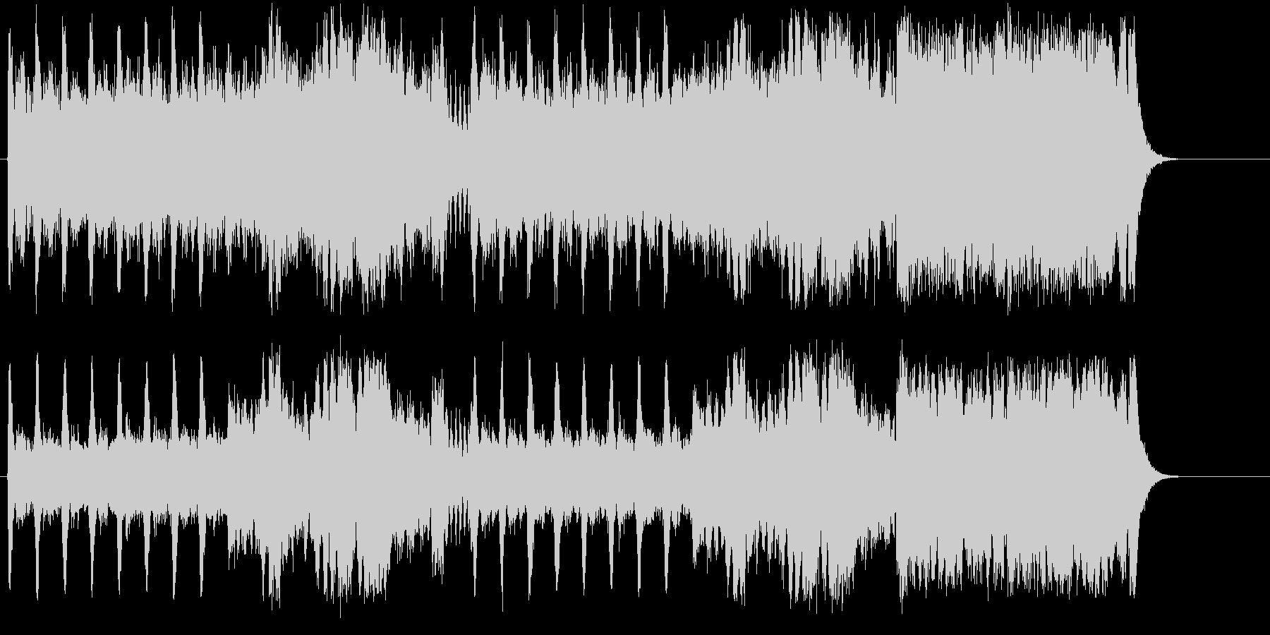 壮大に奏でられたオーケストラ・サウンドの未再生の波形