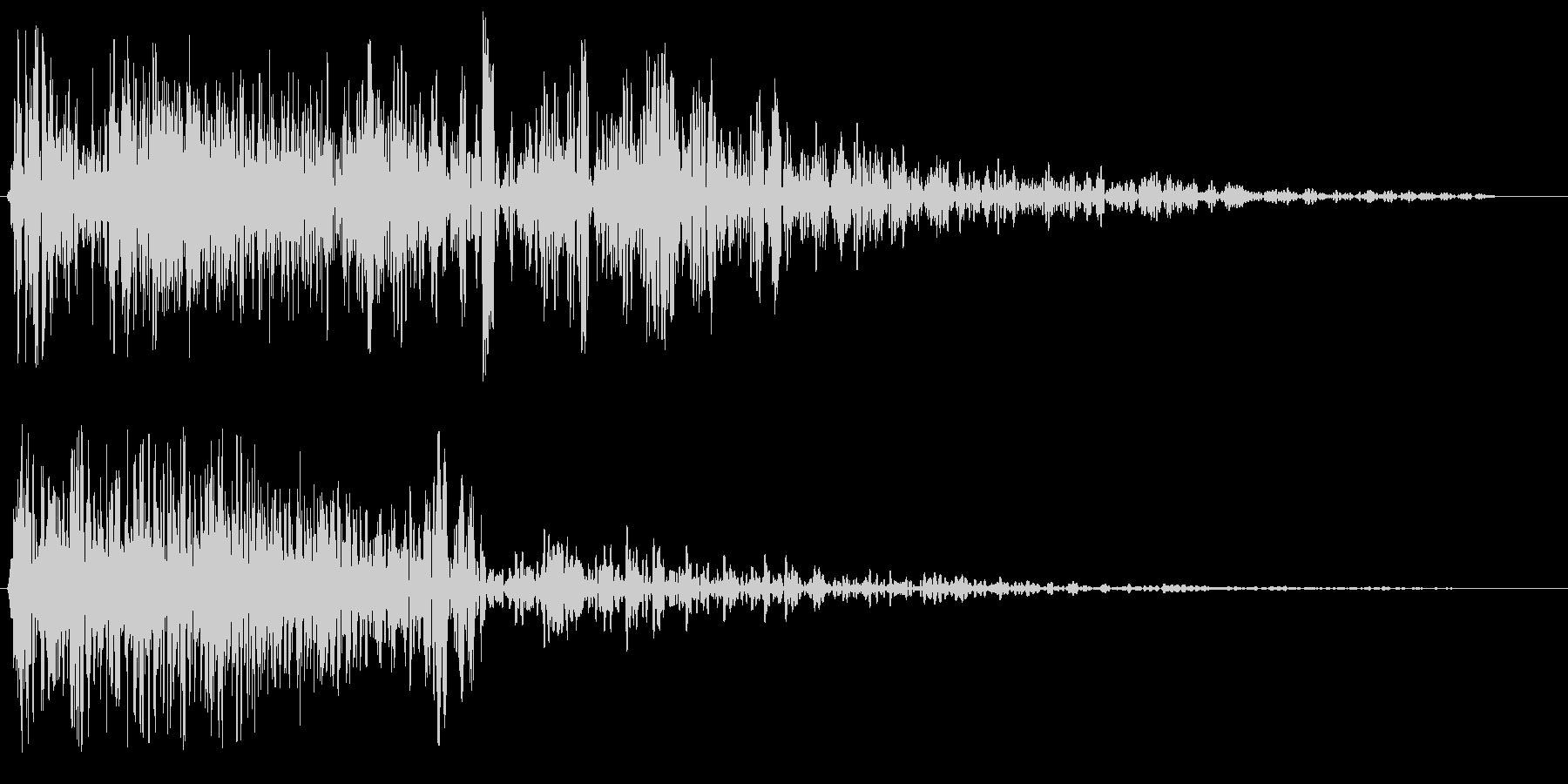 ドカーン(爆発の音)の未再生の波形