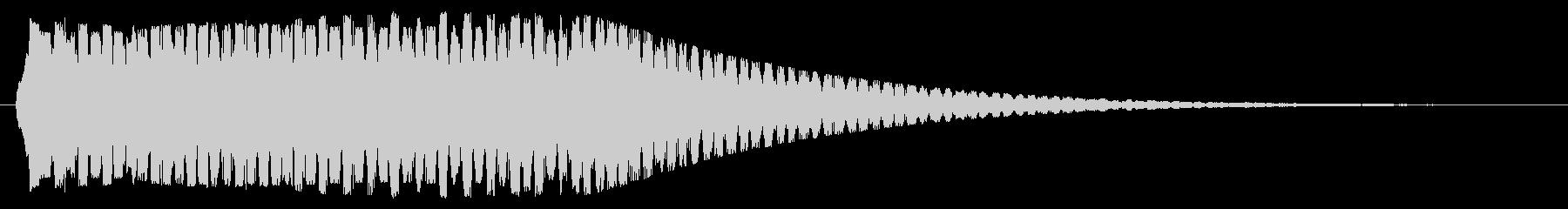下降/パワーダウン/弱体化の未再生の波形