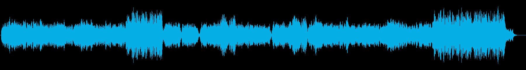 静かな旋律から力強く盛り上がる交響曲の再生済みの波形