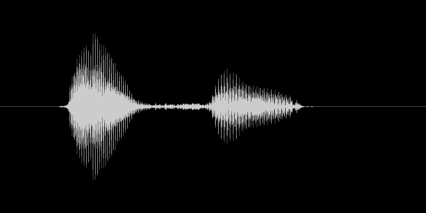 f,F,F(エフ)の未再生の波形