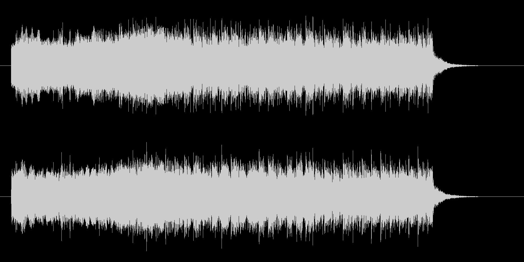 パンクロックでスピード感のエレキジングルの未再生の波形