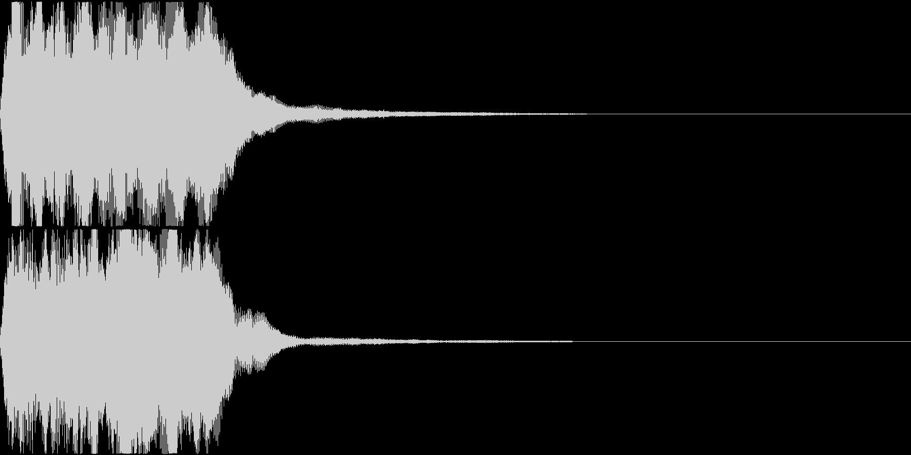 ラッパ ファンファーレ 定番 21の未再生の波形