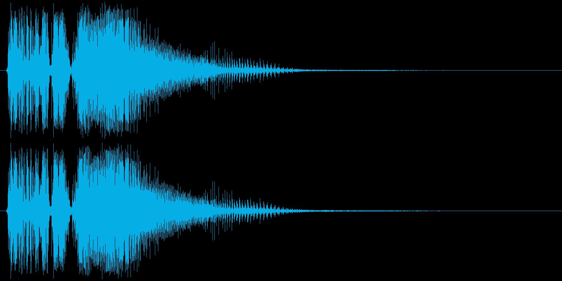 バキューーン(ショット音、低め、強め)の再生済みの波形