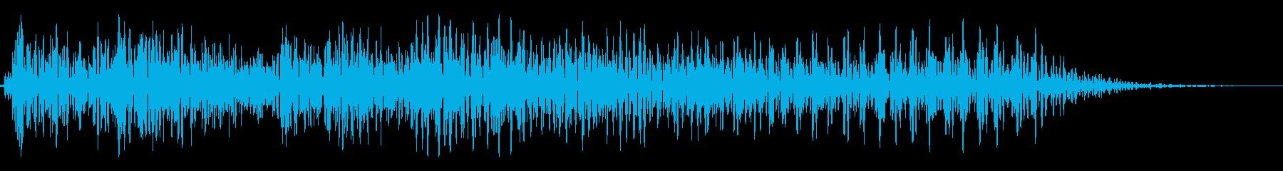 ブーン(ギターのスライド音)の再生済みの波形