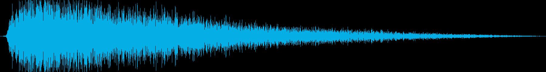プシュー(金属系効果音)の再生済みの波形