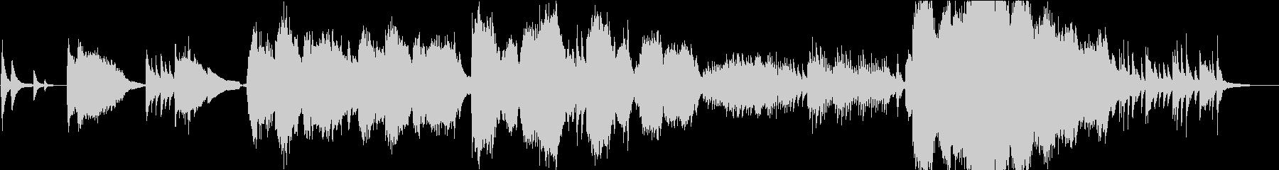 エルフ語の、幻想的なヒーリング曲の未再生の波形