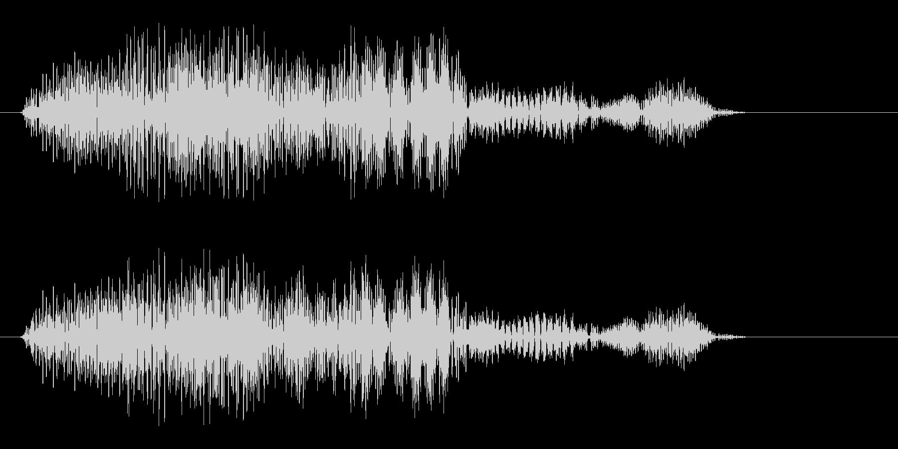 ヒュオーン(吸い込まれるような決定音)の未再生の波形