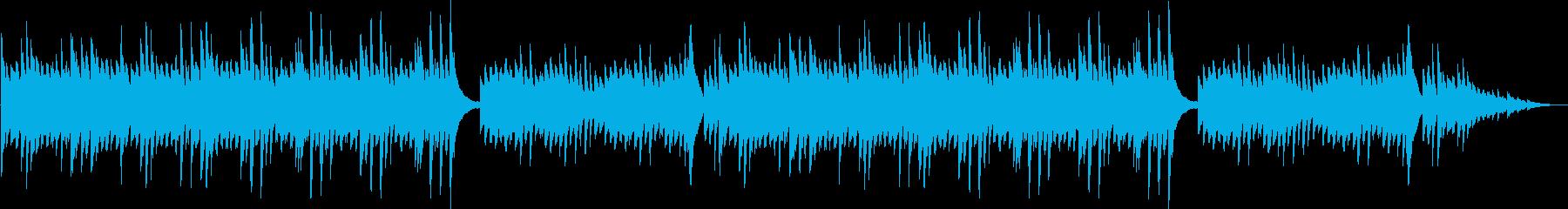 端正で繊細なピアノの伴奏曲の再生済みの波形