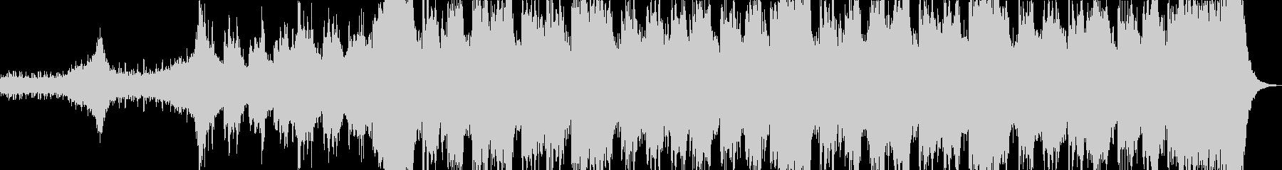 明るくインパクトある壮大なオーケストラの未再生の波形