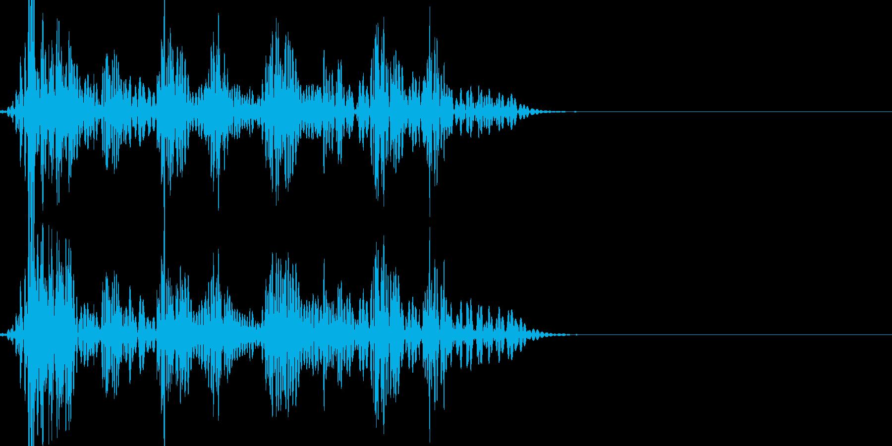 ドカドカドカドカッ(8連発の打撃音)の再生済みの波形