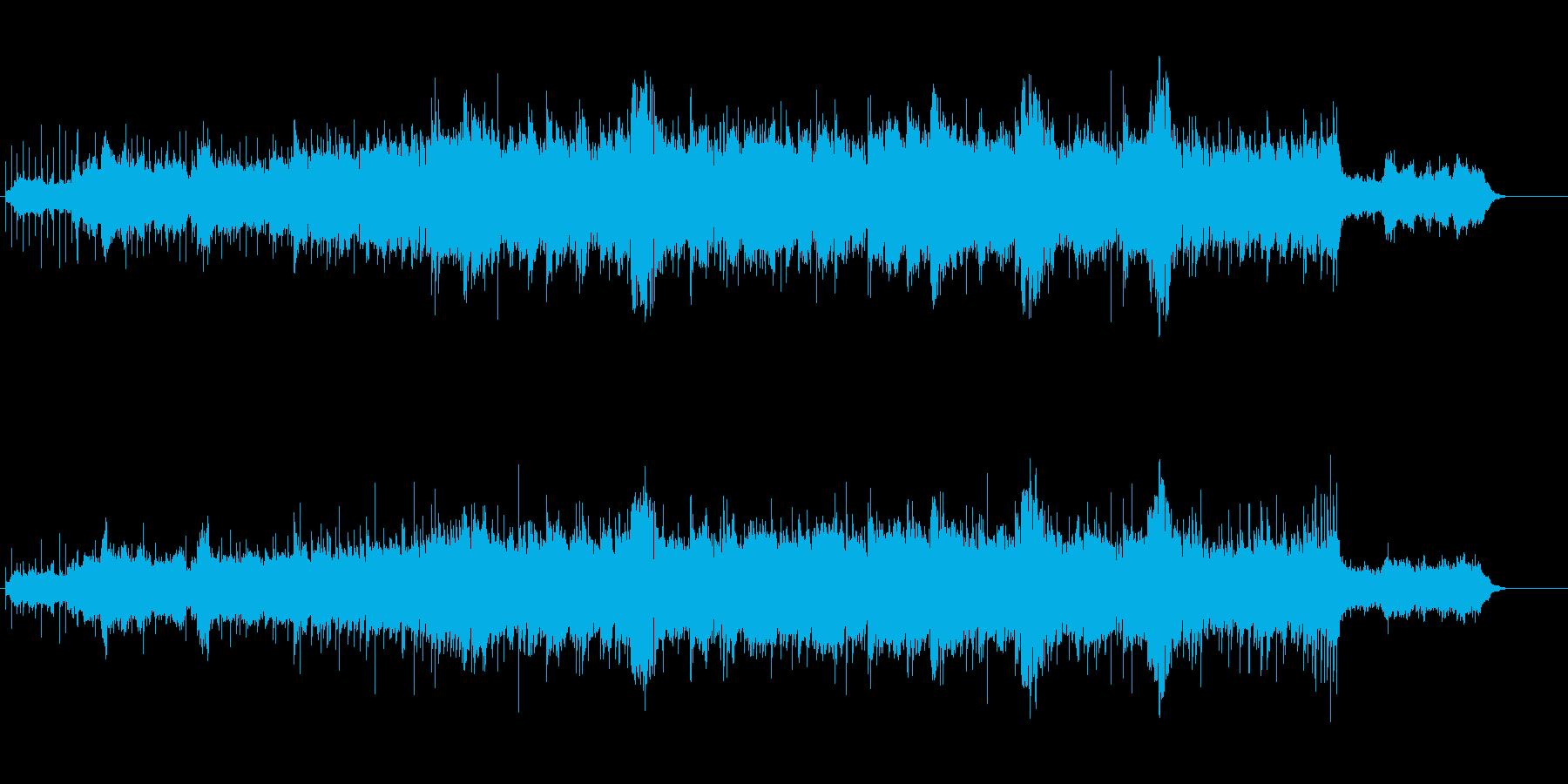 風景画像向けのシンプル・ミュージックの再生済みの波形