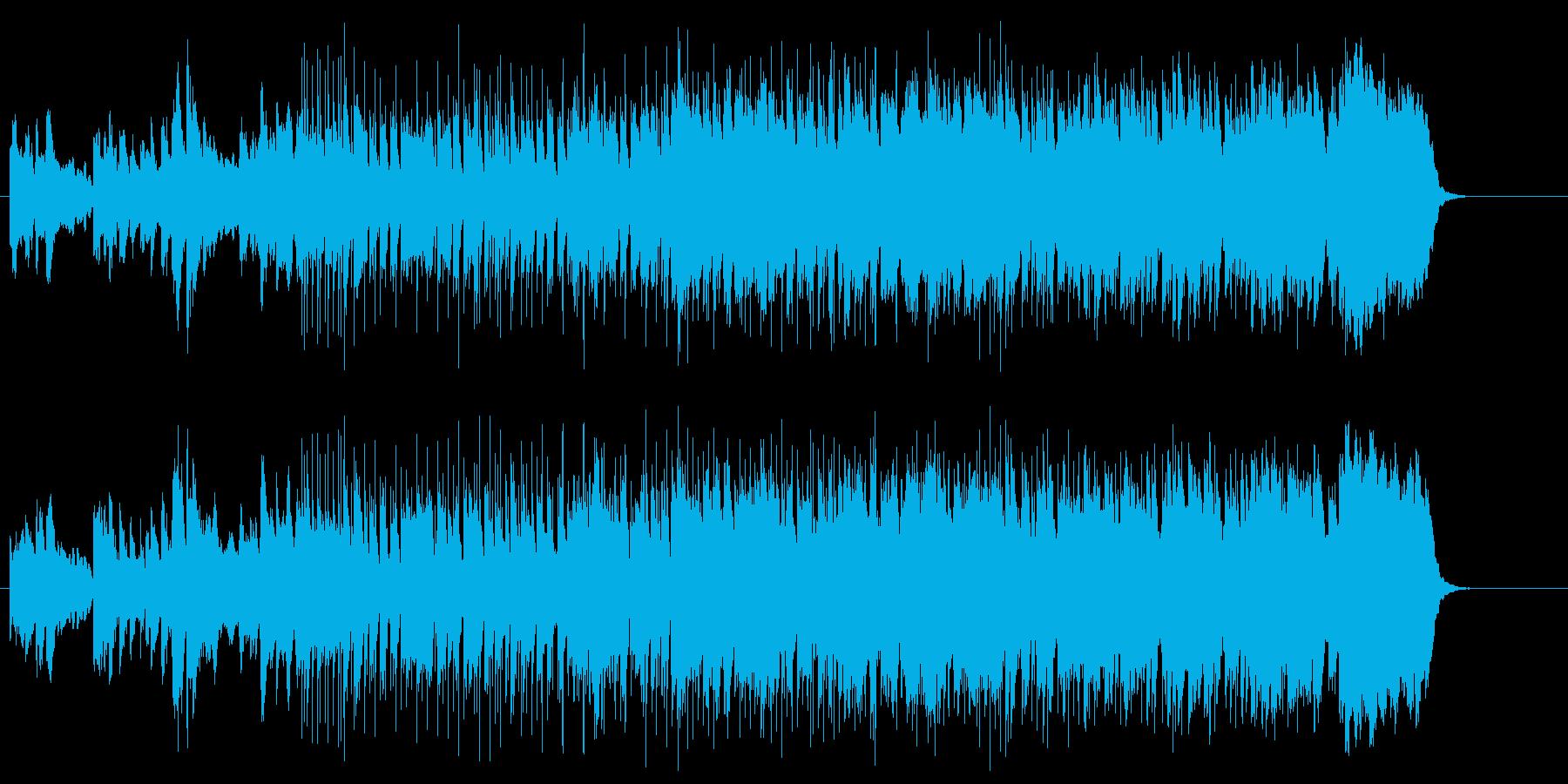 ドラマチックでシュールなエレクトロポップの再生済みの波形