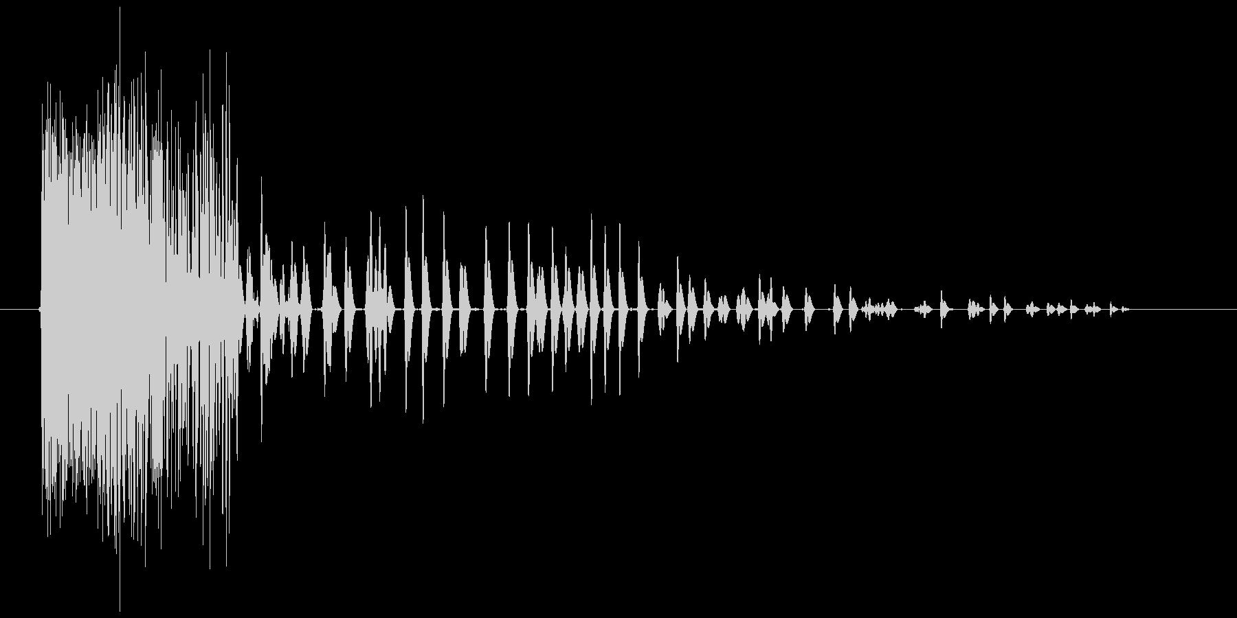 キュボーン(炎魔法、火の玉、攻撃)の未再生の波形