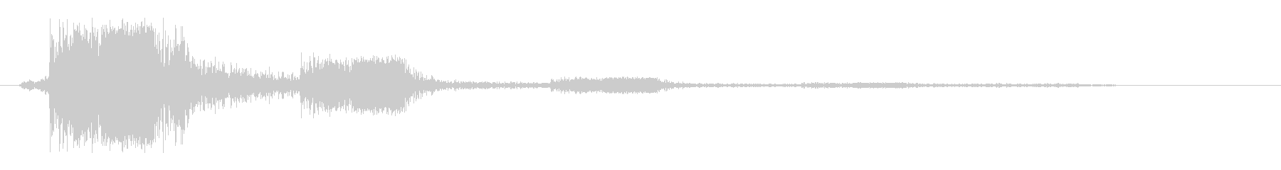 ビュンッ→消える(スピード感ある高音)の未再生の波形