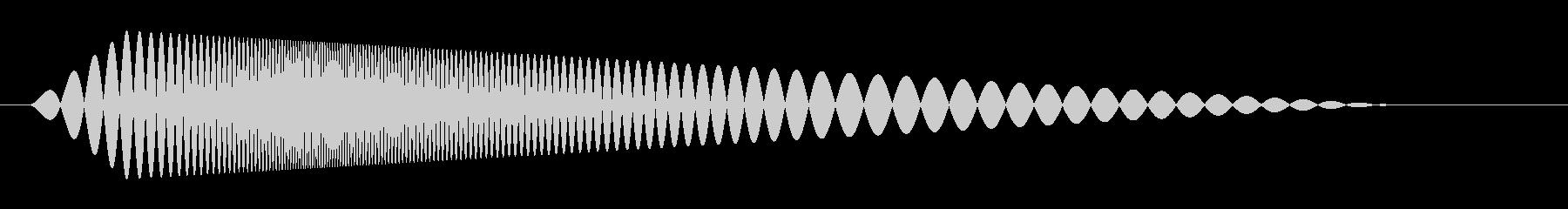 【コミカル】肉球・足音・スタンプ5の未再生の波形