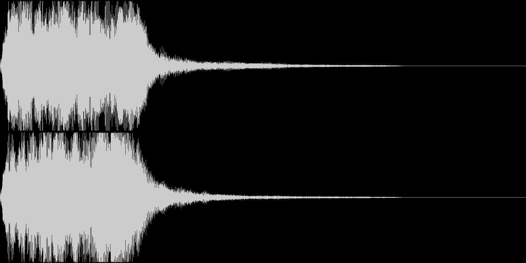 ラッパ ファンファーレ 定番 25 早いの未再生の波形