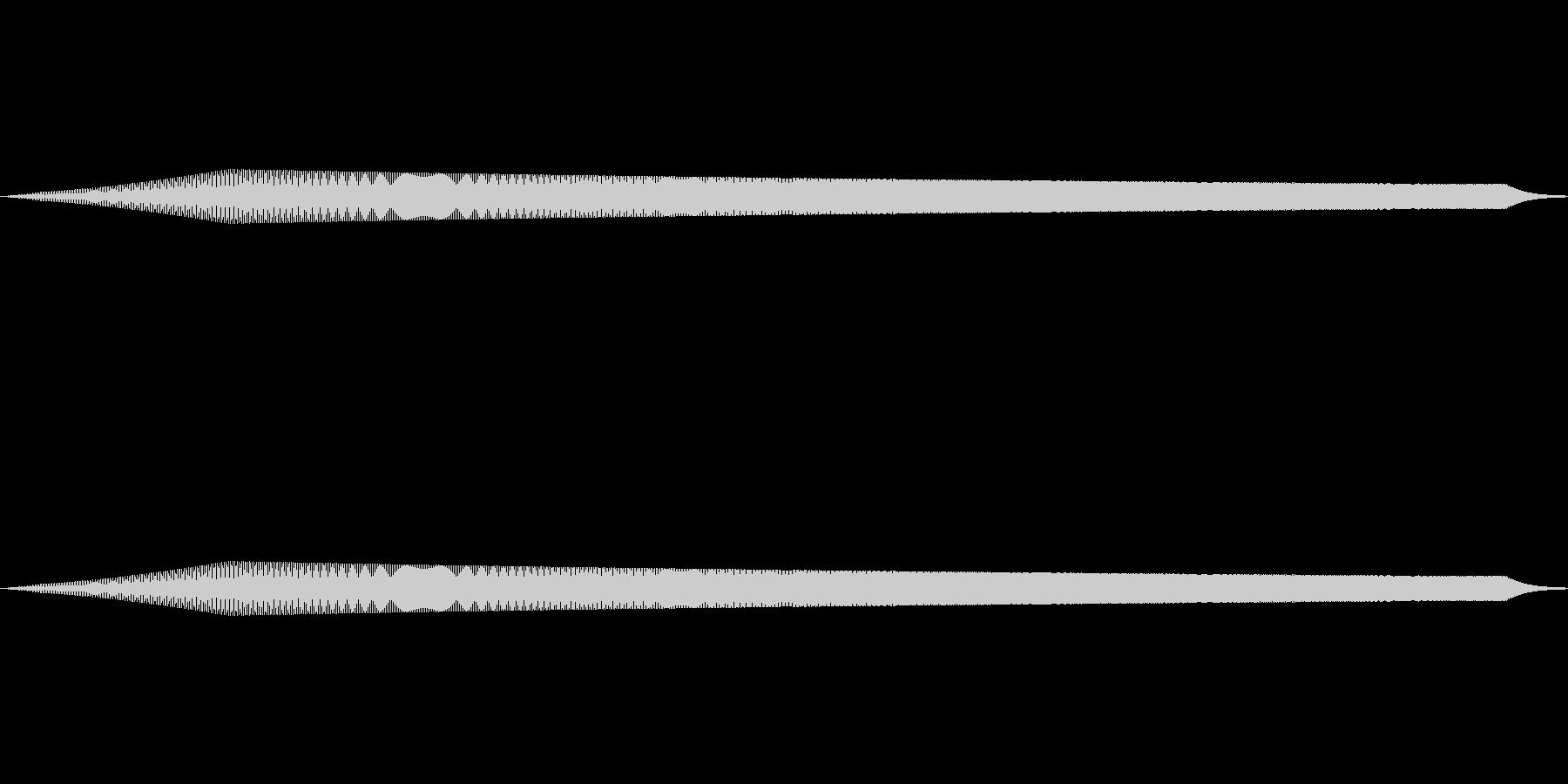 ヒョイ(動作やスライド音などに)の未再生の波形