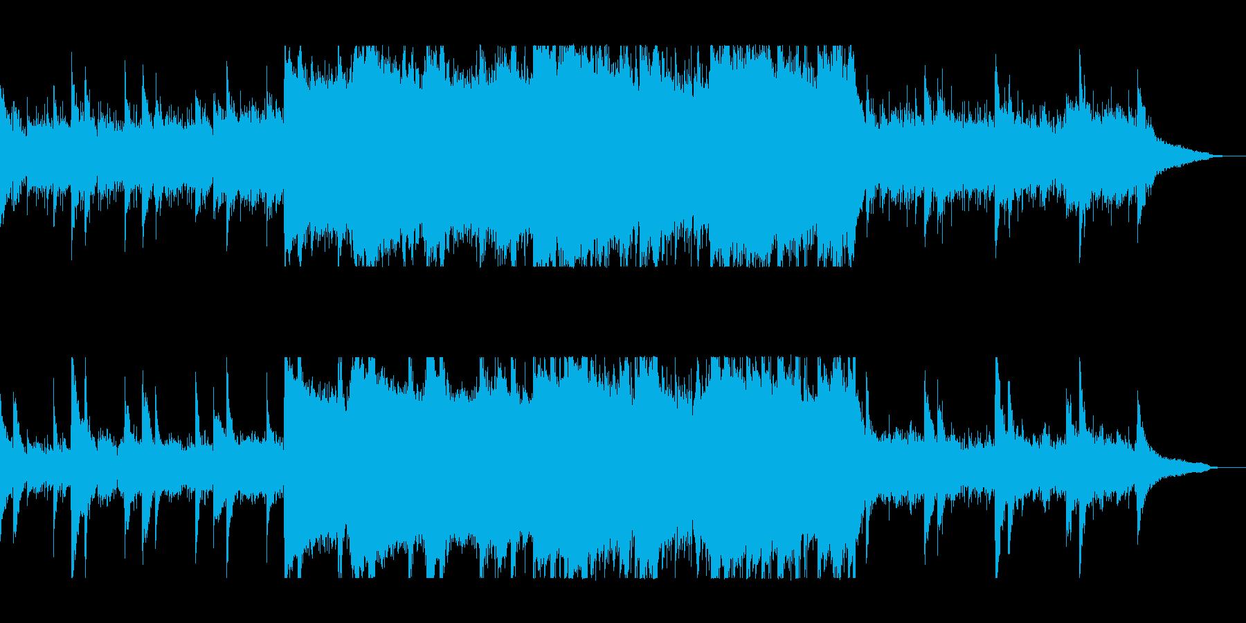 シリアスな雰囲気のピアノの再生済みの波形